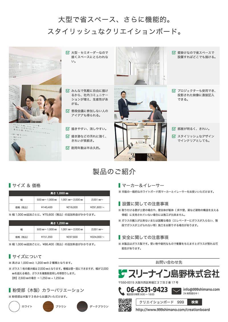 999shimano WEB FLYER