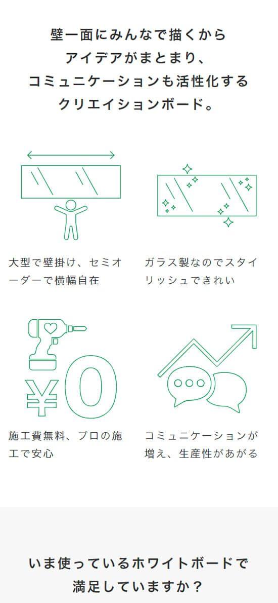 999shimano WEB SP