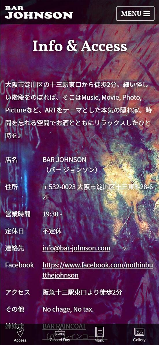 BAR JOHNSON SP