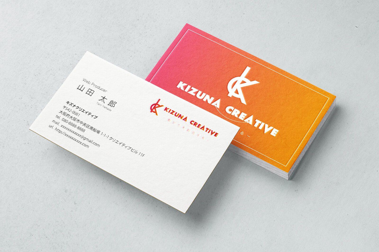 KIZUNA CREATIVE CARD